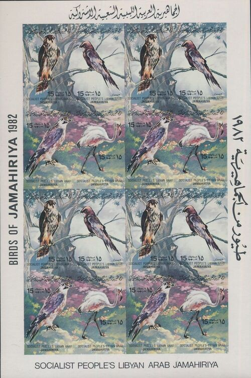 Libya 1982 Birds Sj