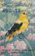 Libya 1982 Birds y
