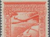 Macao 1938 Portuguese Colonial Empire (Airmail Stamps)