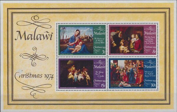 Malawi 1974 Christmas e