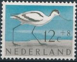 Netherlands 1961 Surtax for Social and Cultural Purposes d