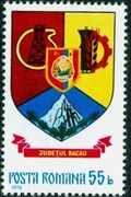 Romania 1976 Coat of Arms of Romanian Districts d