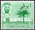 Abu Dhabi 1964 Sheik Zaid bin Sultan al Nahayan h.jpg
