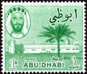 Abu Dhabi 1964 Sheik Zaid bin Sultan al Nahayan h