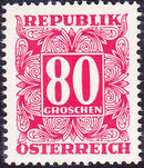 Austria 1949 Postage Due Stamps - Square frame with digit (1st Group) j
