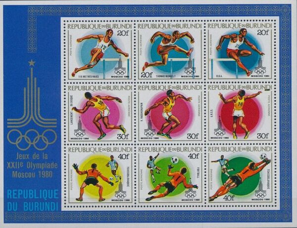 Burundi 1980 Olympic Games - Moscow 1980 aa