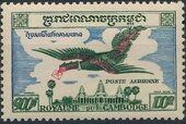 Cambodia 1957 Garuda e