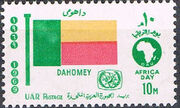 Egypt 1969 Flags, Africa Day and Tourist Year Emblems i