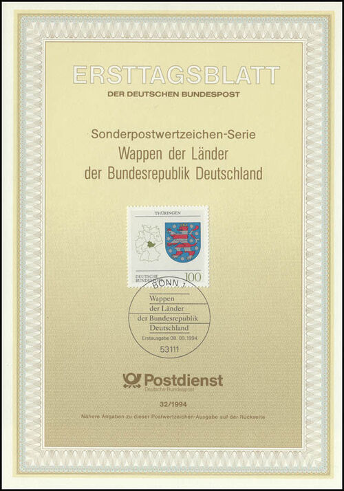 Germany, Federal Republic 1994 Coat of Arms of the Federal States of Germany (3rd Group) IOP-ETBe