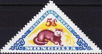 Mongolia 1959 Animals a