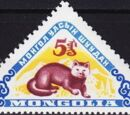 Mongolia 1959 Animals