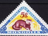 Mongolia 1959 Animals