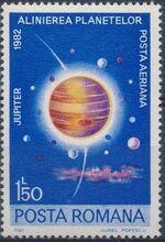 Romania 1981 Solar System Planets c
