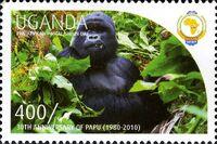 Uganda 2011 30th Anniversary of Pan African Postal Union (PAPU) h