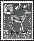 Abu Dhabi 1966 Sheik Zaid bin Sultan al Nahayan Surcharged g