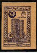 Azerbaijan 1922 Pictorials f