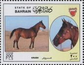 Bahrain 1997 Pure Strains of Arabian Horses from the Amiri Stud j