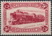 Belgium 1934 Modern Locomotive c