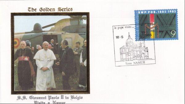 Belgium 1985 Visit of Pope John Paul II FDCz