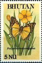 Bhutan 1990 Butterflies f