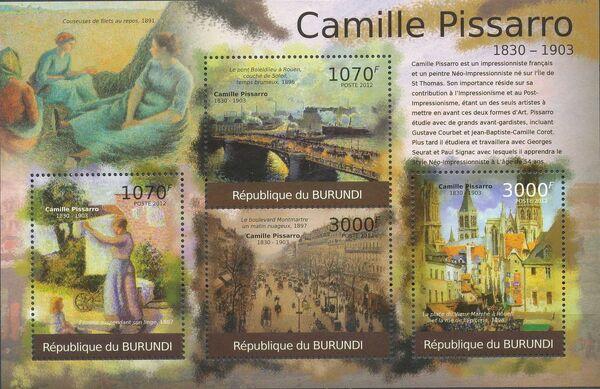 Burundi 2012 Paintings by Camille Pissaro k