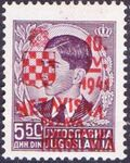 Croatia 1941 Anniversary of Independence i