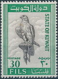 Kuwait 1965 Saker Falcon e