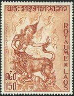Laos 1972 Wood carvings c