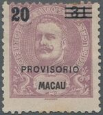 Macao 1900 Carlos I of Portugal Surcharged in Black d