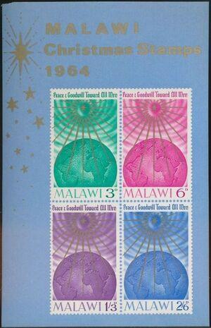 Malawi 1964 Christmas e