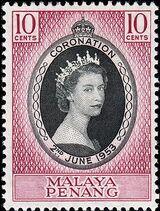Malaya-Penang 1953 Coronation of Queen Elizabeth II a