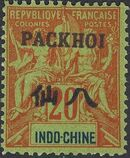 Pakhoi 1903 Stamps of Indo-China Surcharged g