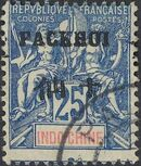 Pakhoi 1903 Stamps of Indo-China Surcharged h