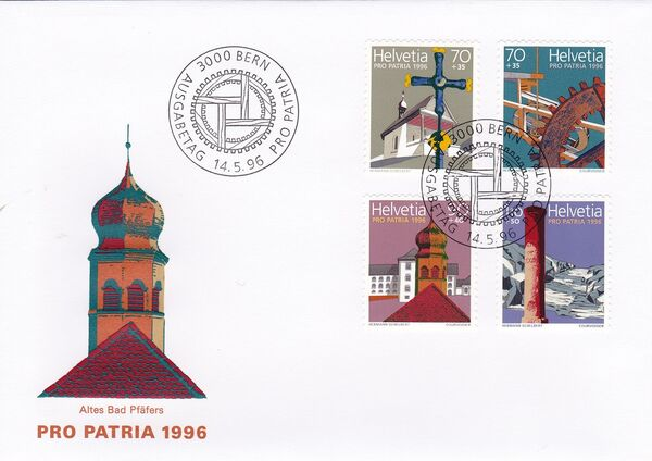Switzerland 1996 PRO PATRIA - Restoration projects FDCa