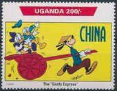 Uganda 1992 Walt Disney Characters on World Tour d