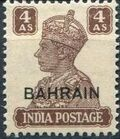 Bahrain 1942 King George VI Overprinted c