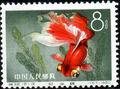 China (People's Republic) 1960 Chinese Goldfish (Carassius auratus auratus) l.jpg
