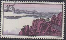China (People's Republic) 1963 Hwangshan Landscapes l