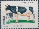China (People's Republic) 1981 Cattle Breeds d