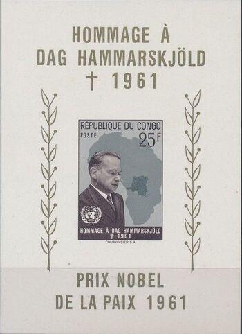 Congo, Democratic Republic of 1962 Homage to Dag Hammarskjöld SSa