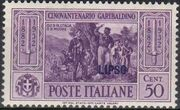 Italy (Aegean Islands)-Lipso 1932 50th Anniversary of the Death of Giuseppe Garibaldi e