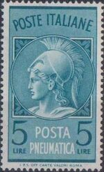 Italy 1947 Pneumatic Post Stamp - Minerva b