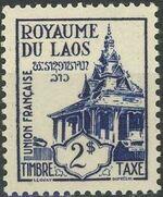 Laos 1952 Vat-Sisaket Monument (Postage Due Stamps) e
