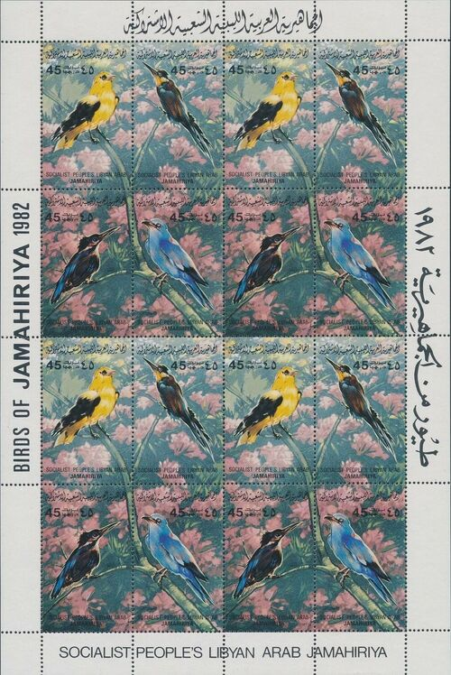 Libya 1982 Birds Sb