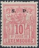 Luxembourg 1882 Industry and Commerce Overprinted e