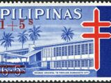 Philippines 1965 Philippine Tuberculosis Society - Negros Oriental TB Pavilion Stamps of 1964 Surcharged