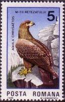 Romania 1985 Retezat National Park, 50th Anniversary f