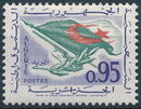 Algeria 1963 Flag, Rifle and Olive Branch d