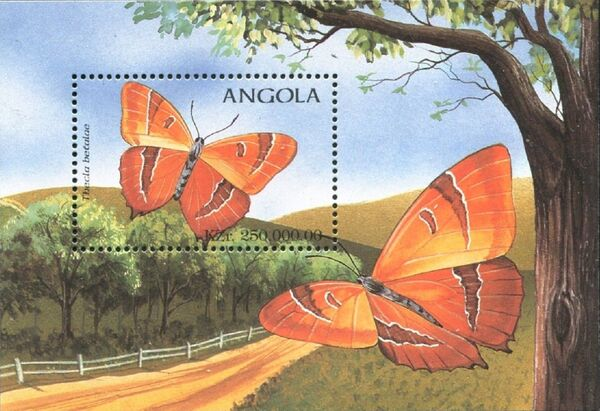 Angola 1998 Butterflies (3rd Group) SSa