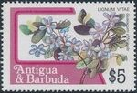 Antigua and Barbuda 1983 Fruits and Flowers q